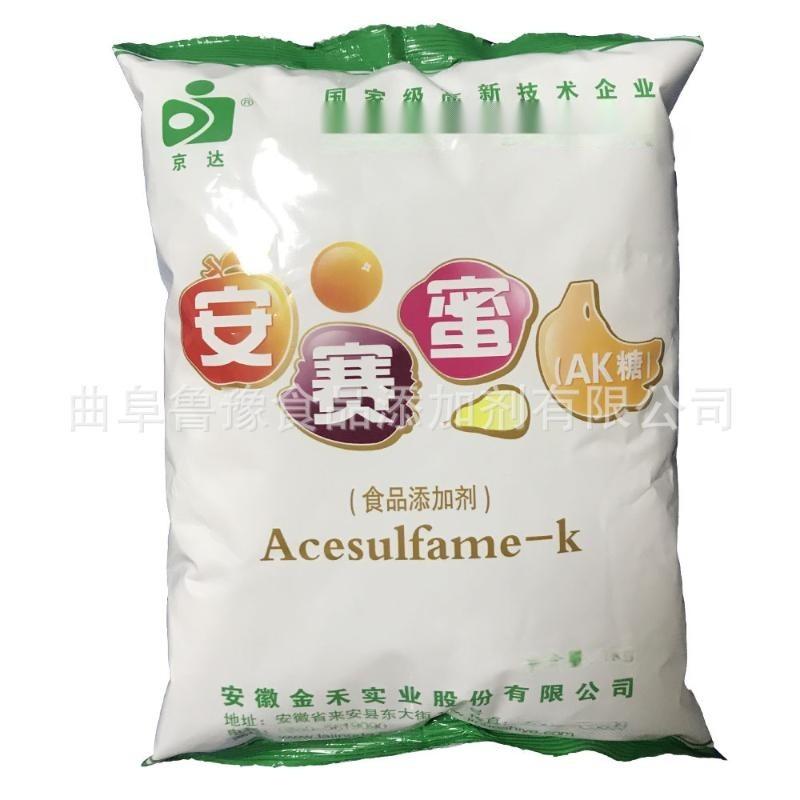 安赛蜜 AK糖乙酰磺胺酸钾直销价格