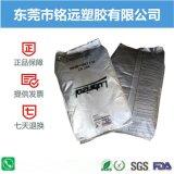 高透明TPU 耐高溫TPU 路博潤聚氨酯 52610 NAT 021 高彈力TPU