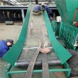 熱銷輕型懸掛鏈輸送機 防滑皮帶式輸送機 小型皮帶輸送機價格