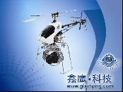 天翼Ⅲ型无人直升机