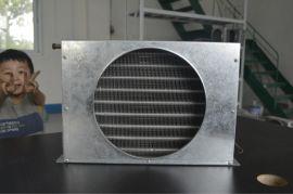 供应,翅片冷凝器,蒸发器----新乡科瑞电子