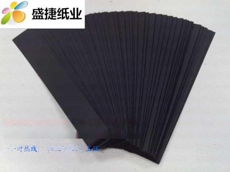 110G全木浆黑卡纸卡纸特种纸黑卡纸充皮纸黑卡