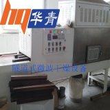 厂家供应木材微波烘干机 连续式微波烘干设计 木材烘干效率提高