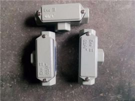 BHC-D/20防爆三通穿线盒