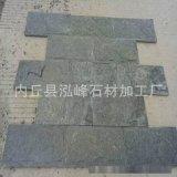 黑色鏽色板岩蘑菇石 別墅外牆磚河北文化石石材廠家