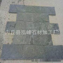 黑色锈色板岩蘑菇石 别墅外墙砖河北文化石石材厂家