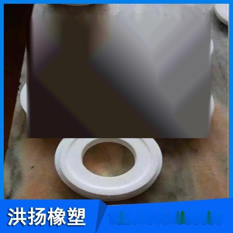 洪扬厂家批发四氟减震垫 异形圈 四氟套 四氟异形件