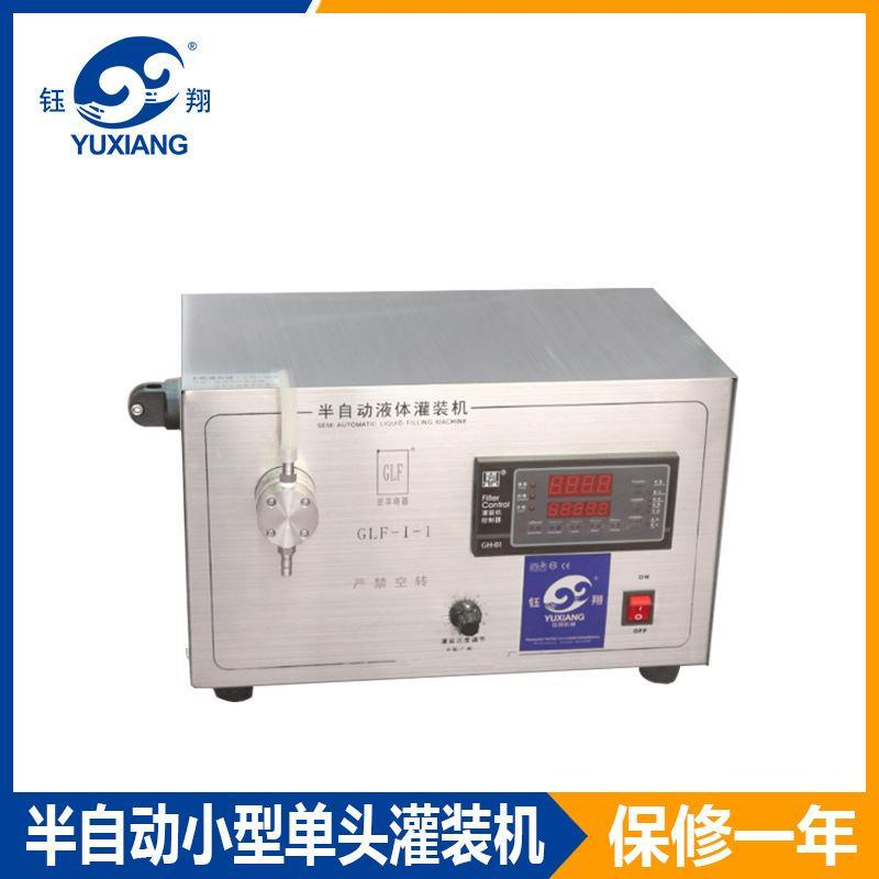 工厂直销双头液体灌装机 电动双头定量灌装机 酥油灯烟油灌装机