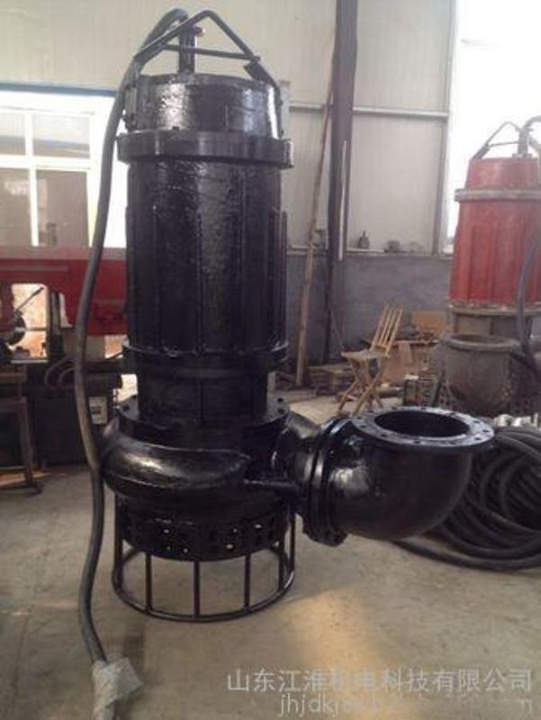 武汉JHG型潜水纸浆泵耐磨清淤泵