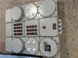 不鏽鋼防爆插座檢修電源箱