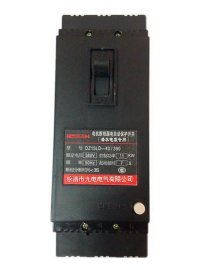 电动机保护断路器DZ15LD-40/390