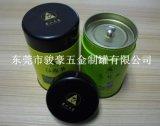 烏龍茶茶葉鐵罐