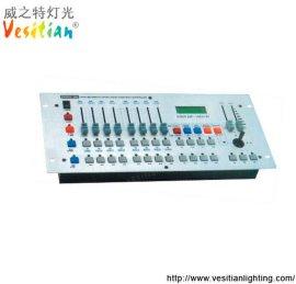DMX512控台 240灯光控制台演出婚庆灯光控制器摇头灯换色调光台