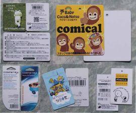 东莞包装,纸盒,不干胶,彩卡,吊牌印刷厂家