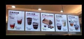 科顺厂家直销 质量保证 coco奶茶