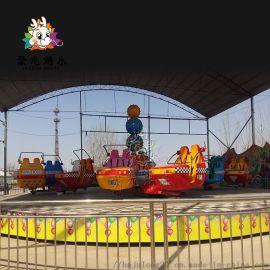 公园大型游乐设备霹雳转盘厂家供应