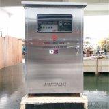 380V激光专用三相电力补偿式稳压器800KVA