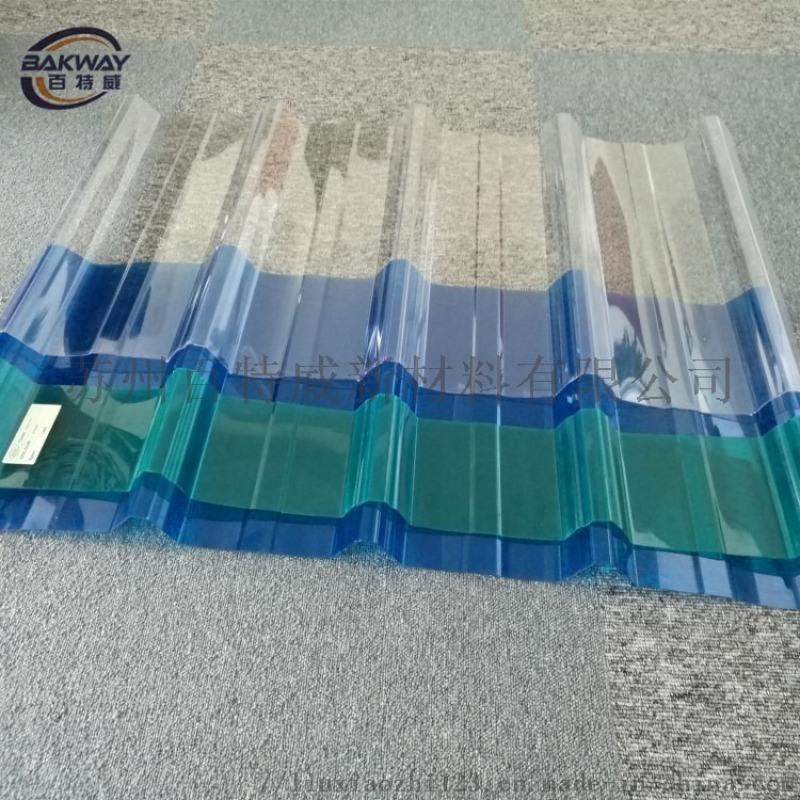 遮陽棚專用PC角浪板 透明耐力板 抗UV