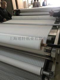 UV转移衬纸 印花衬纸 热转印垫纸 隔色纸