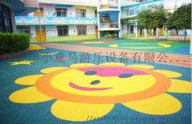 深圳儿童安全地胶,EPDM橡胶地垫**厂家