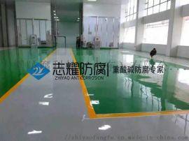 酚醛环氧玻璃鳞片重防腐涂料、防水性良好、耐化学腐蚀