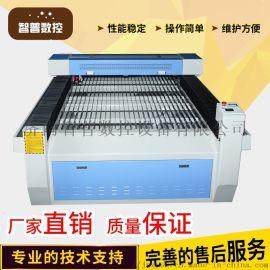 智普金属激光切割机不锈钢碳钢激光切割机