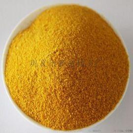 济南聚合氯化铝价格多少钱一吨