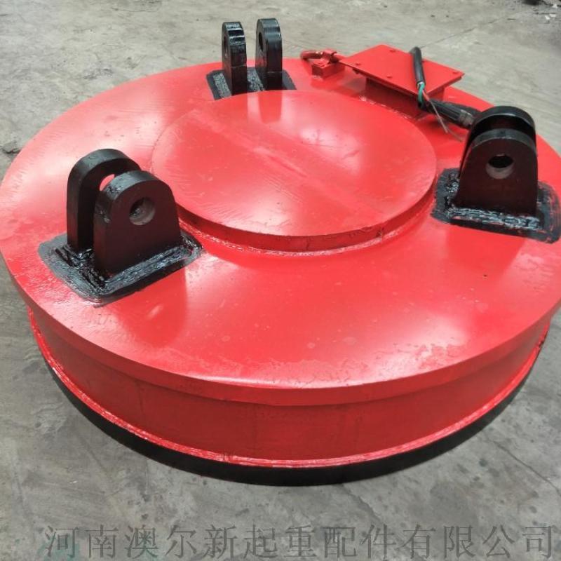 废钢废铁电磁铁吸盘  耐高温电磁吸盘