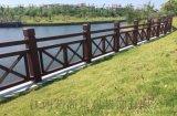 龙岩x型仿木栏杆 漳州护栏做漆 宁德仿树枝拉木纹