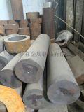 圆棒圆钢GCr15优质钢国产进口