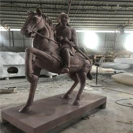 户外玻璃钢人物雕塑、广州玻璃钢骑士人物雕塑定制