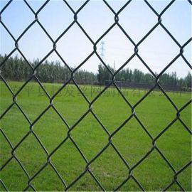 球场勾花网护边喷播勾花网菱形铁丝网