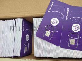 微信註冊卡0月租卡遠特卡  樂語卡