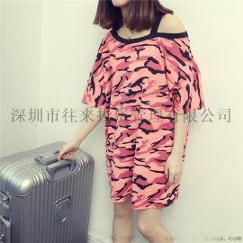 夏季新款韩版一字领露肩迷彩中长款短袖t恤女装上衣