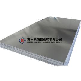 现货库存航空业铝板2A12T4 定尺剪板精度