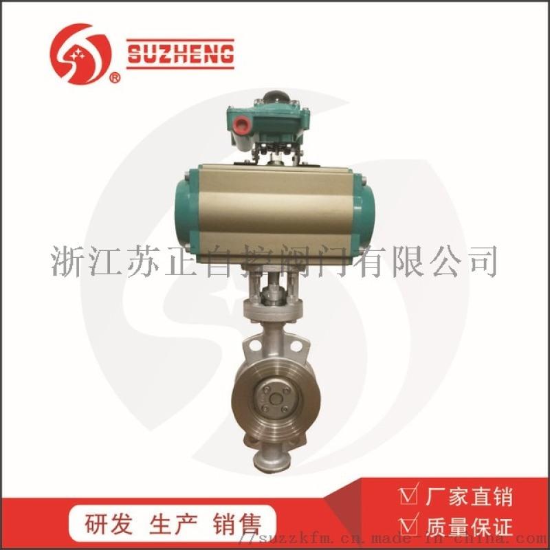 【厂家直销】苏正D673气动对夹式不锈钢硬密封蝶阀