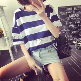 2020年新款韩版女式学生衣服女 短袖T恤女士小衫女装
