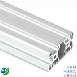 成都工业铝型材组装自动化生产流水线工作台加工厂商