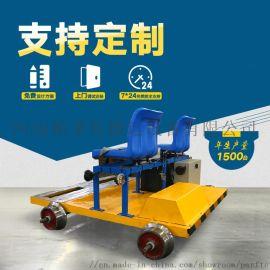 帕菲特专利研发超轻蓄电池供电轨道检修车