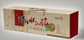 土特产包装盒设计印刷