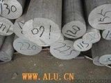 ZAlSi5Cu6Mg(ZL110)铝—硅系铝合金 F状态