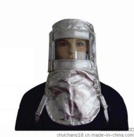 耐高温隔热头罩铝箔耐高温面罩,炉前工隔热面罩