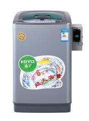 中国江苏苏州常熟市莫城全自动投币洗衣机海丫尔丫离合器牵引器