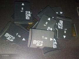 内存卡出口批发 TF卡手机储存卡 micro sd卡厂家生产