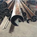 304不鏽鋼圓單槽管 不鏽鋼凹槽管50.8*1.5(槽15*15)