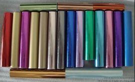 供应东莞深圳塑胶专用烫金纸 烫银纸