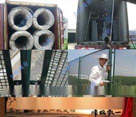 屯昌耐高温隔离网,乐东浸塑铁丝网,昌江护栏厂家