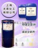 硫化胶水专用固化交联剂