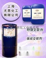 化胶水  固化交联剂