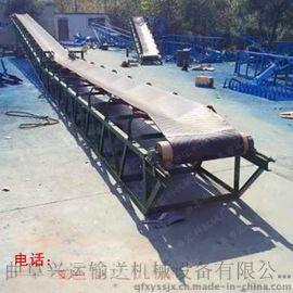 Q1货柜皮带输送机 皮带转弯机 nc送料机 螺旋输送机